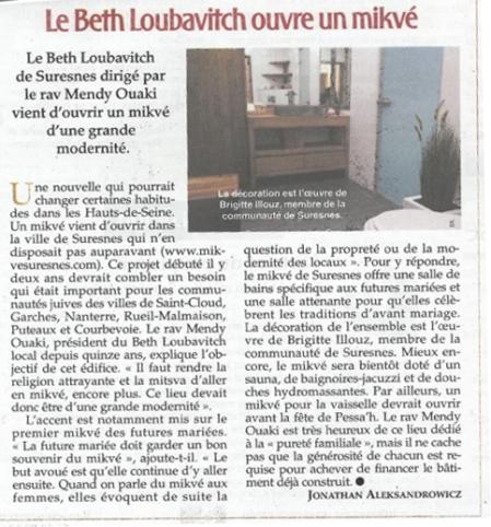 Parution Presse - Brigitteideco
